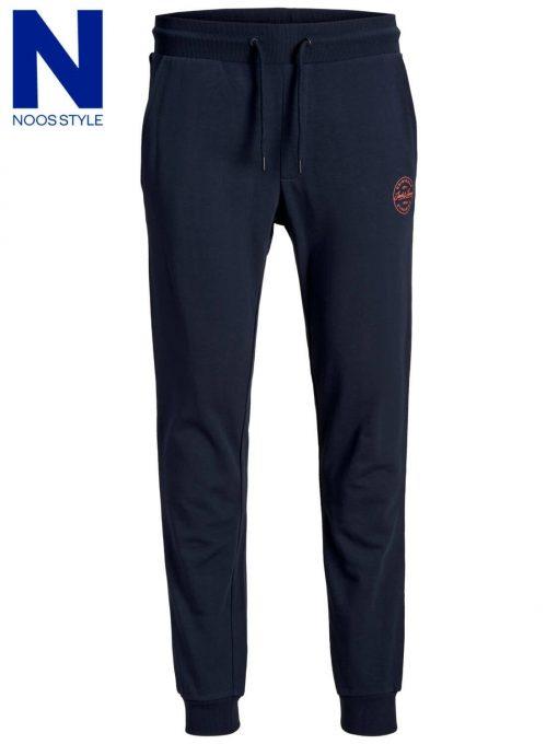 Gordon Plus Size Sweatpants - Navy blazer